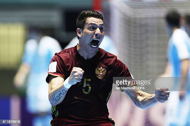 Romulo of Russia celebrates after Eder Lima scores the opening goal during the FIFA Futsal World Cup Final match between Russia and Argentina at the...