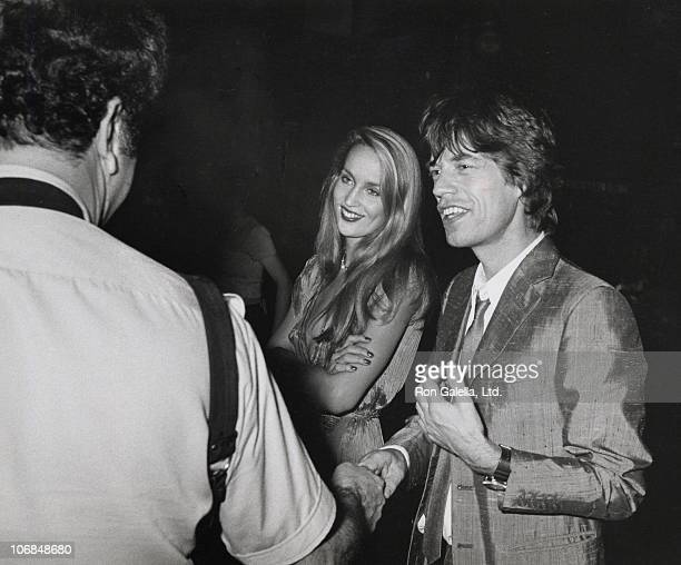 Ron Galella Jerry Hall and Mick Jagger during Jerri Hall and Mick Jagger Sighting Outside Trax Nightclub in New York City June 26 1980 at Trax...