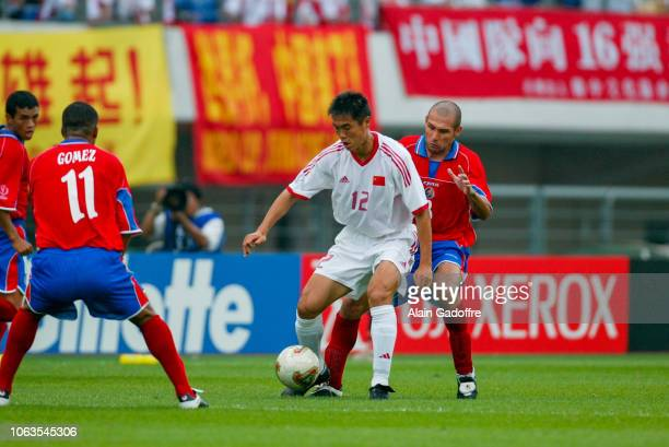 Ronald Gomez of Costa Rica Maozhen Su of China and Luis Marin of Costa Rica during the World Cup match between China and Costa Rica at Gwangju World...