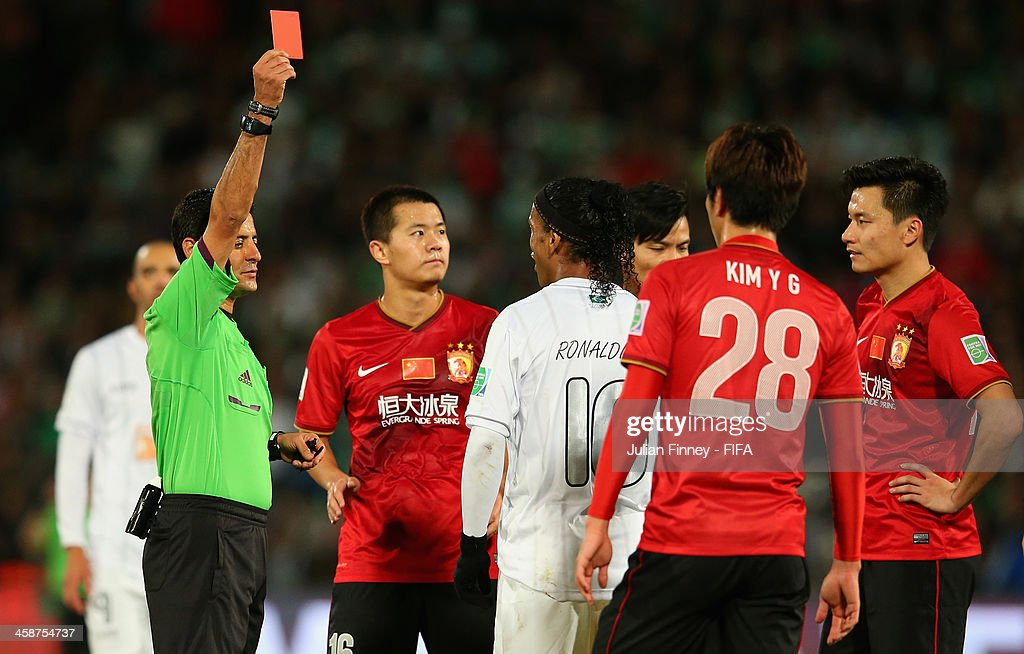 Guangzhou Evergrande FC v Atletico Mineiro - FIFA Club World Cup 3rd Place Match : News Photo
