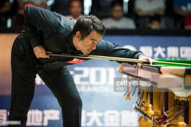 Ronnie O'Sullivan of England plays a shot during his first round match against Sam Baird of England on day two of Evergrande 2017 World Snooker China...
