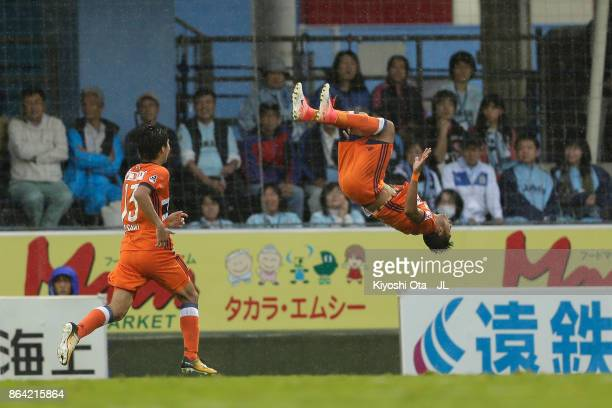 Rony of Albirex Niigata celebrates scoring the opening goal during the JLeague J1 match between Jubilo Iwata and Albirex Niigata at Yamaha Stadium on...