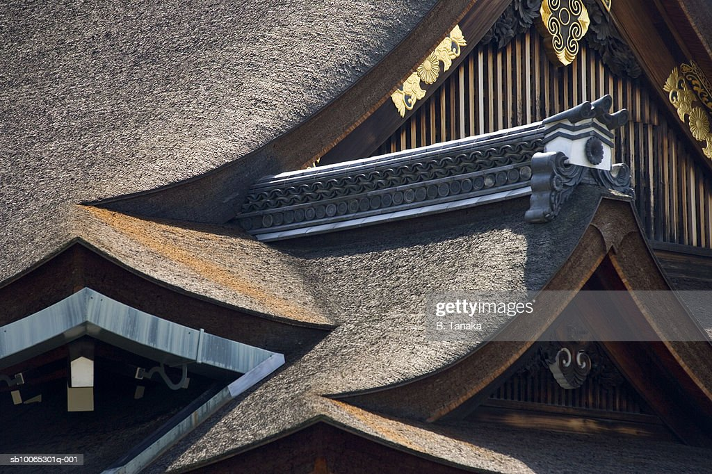 Rooflines of Kyoto Imperial Palace : Foto stock