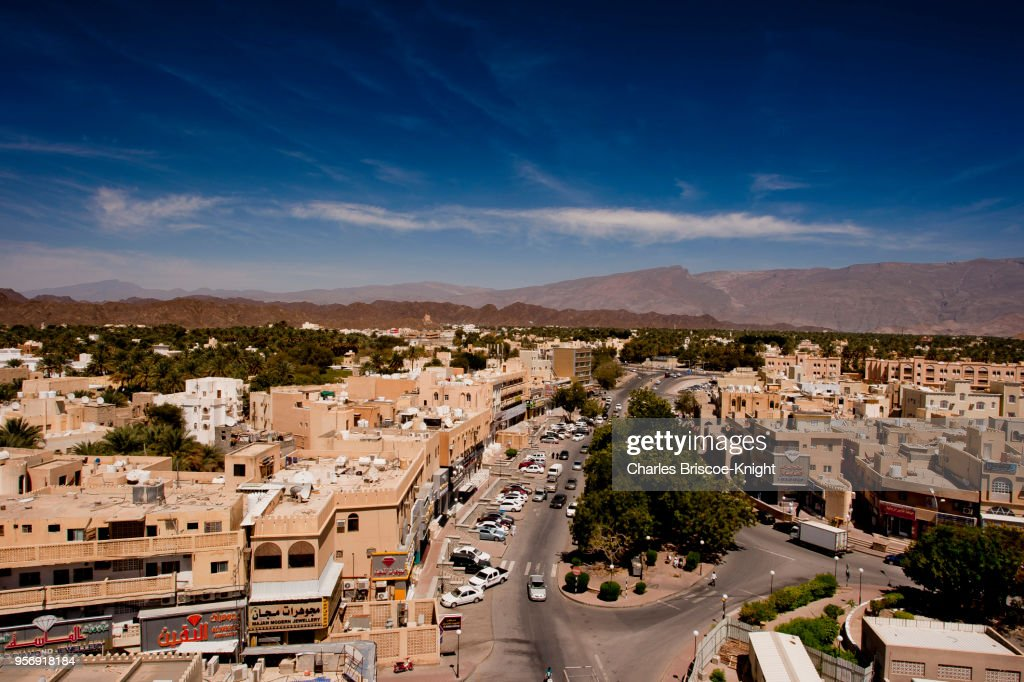 Rooftops And Main Street Of The Ancient Capital Of Oman Nizwa Stock