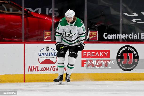 Roope Hintz of the Dallas Stars celebrates after scoring a goal in the first period against the Chicago Blackhawks at the United Center on April 08,...