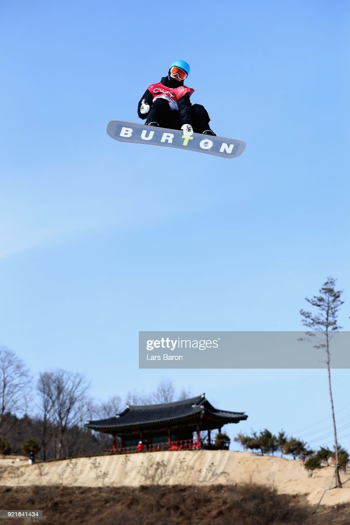 Roope Tonteri of Finland competes during the Men's Big Air Qualification Heat 2 on day 12 of the PyeongChang 2018 Winter Olympic Games at Alpensia Ski Jumping Centre on February 21, 2018 in Pyeongchang-gun, South Korea.