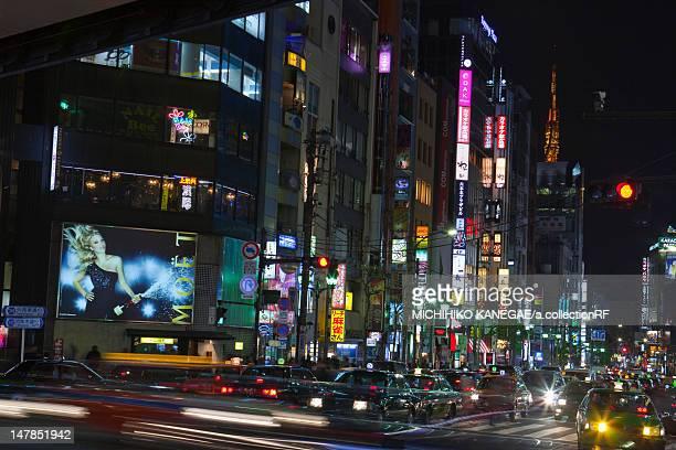 Roppongi Crossing at Night