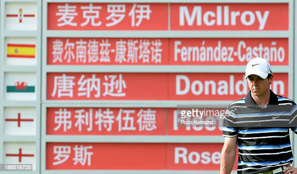 Rory McIlroy of Northern Ireland on the 4th green during the second round of the WGC - HSBC Champions at the Sheshan International Golf Club on...