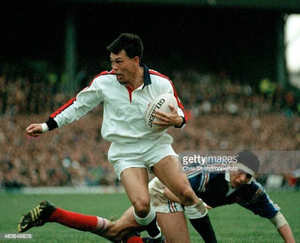 Rory Underwood of England in action during the Rugby Union International between England and France at Twickenham in London on 16th January 1993...