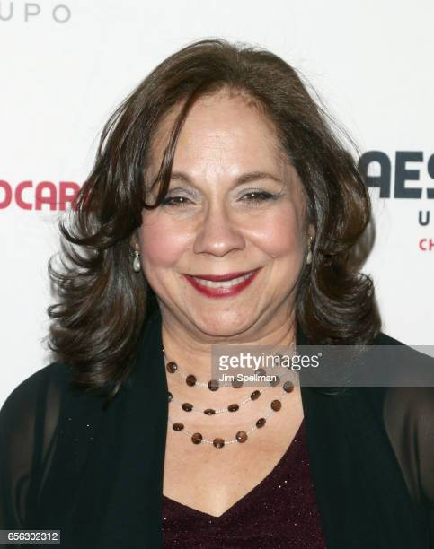 Rosalba Rolon attends the Maestro Cares Foundation's Fourth Annual Changing Lives/Building Dreams Gala at Cipriani Wall Street on March 21 2017 in...