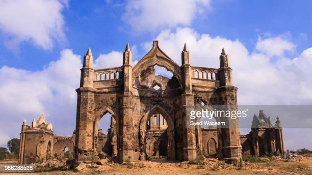 rosary church - 遺跡 ストックフォトと画像