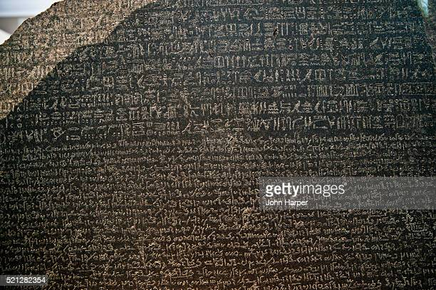 rosetta stone, british museum, london - greater london stock pictures, royalty-free photos & images