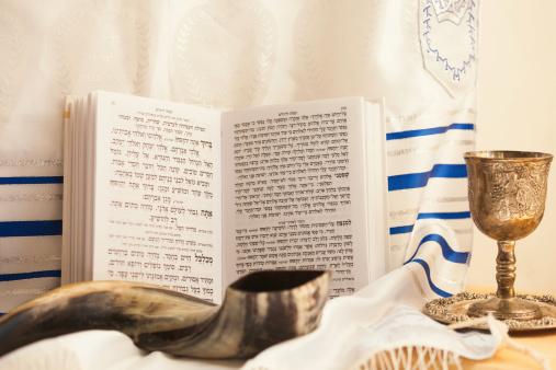 Rosh Hashana theme 181066857