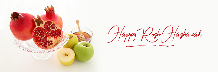 Rosh hashanah (jewish New Year holiday) concept. Traditional symbols. 1014068734