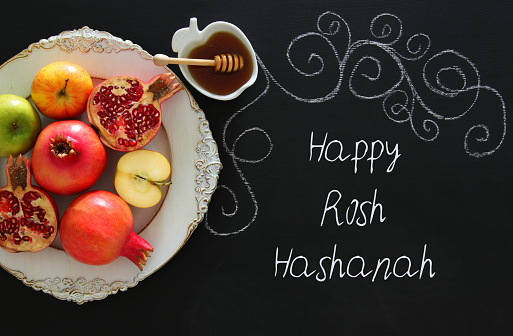 Rosh hashanah (jewish New Year holiday) concept. Traditional symbols 845161466