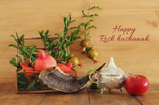 Rosh hashanah (jewish New Year holiday) concept. Traditional symbols 845573940