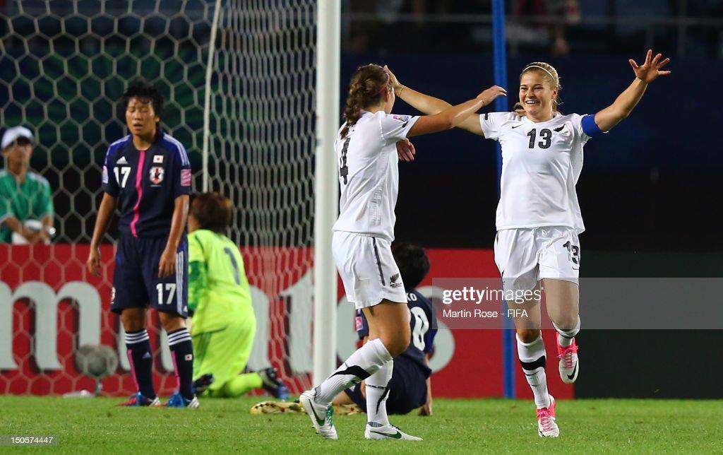 Japan v New Zealand: Group A - FIFA U-20 Women's World Cup Japan 2012