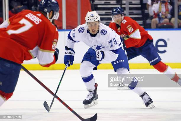 Ross Colton of the Tampa Bay Lightning skates against the Florida Panthers in Game One of the First Round of the 2021 Stanley Cup Playoffs at the...