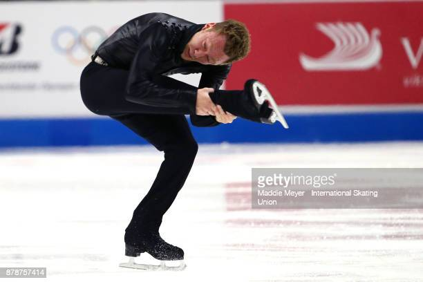 Ross Miner of the United States performs during the Mens Short program on Day 1 of the ISU Grand Prix of Figure Skating at Herb Brooks Arena on...
