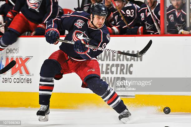 Rostislav Klesla of the Columbus Blue Jackets skates with the puck against the New York Rangers on December 11, 2010 at Nationwide Arena in Columbus,...