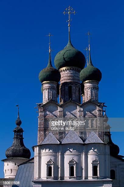 Rostov Kremlin 16701683 Russia