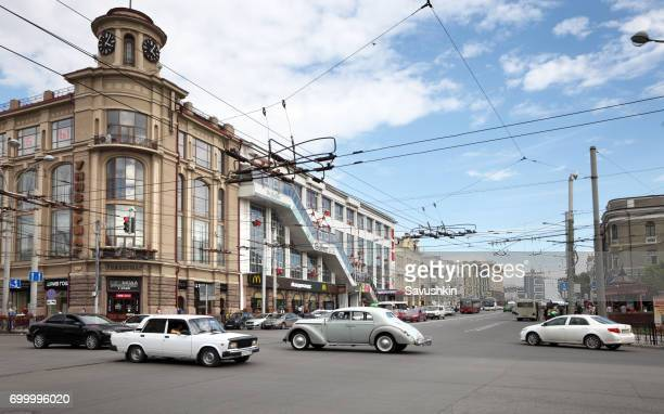 rostov-on-don - rostov on don stock pictures, royalty-free photos & images