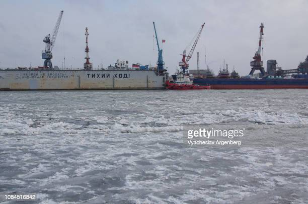 rostov-on-don sea trade port, ice breaks on don river - argenberg stock pictures, royalty-free photos & images