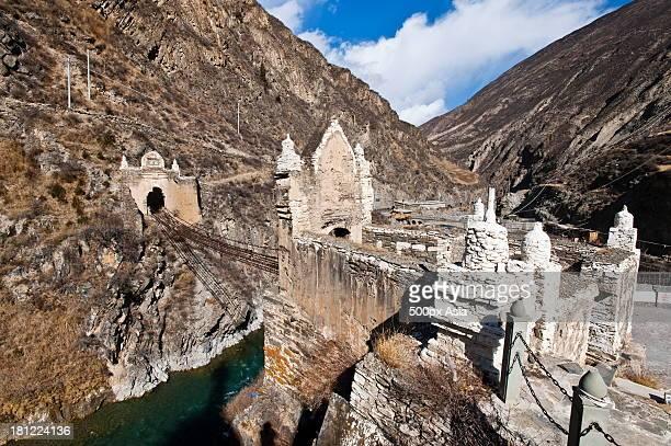 Rough suspension bridge, Sichuan Xiaoxin tourist attractions