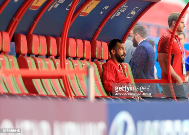 Rouzbeh Cheshmi of Iran looks on during a training session before the group B match between Iran and Spain FIFA World Cup Russia 2018 at Kazan Arena...