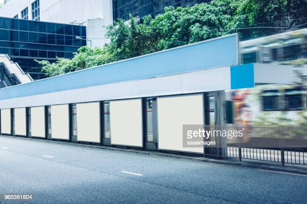 row of blank billboards at roadside,Hong Kong
