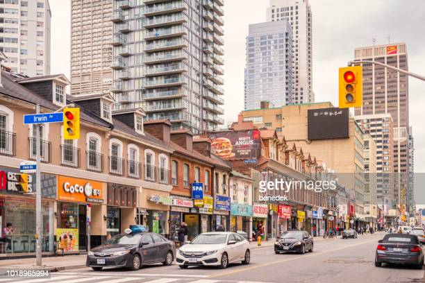Row of stores on Yonge Street in downtown Toronto Canada