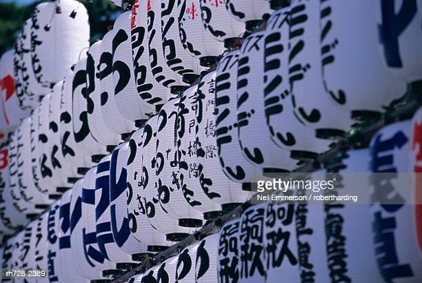 Rows of lanterns, Tokyo, Japan, Asia
