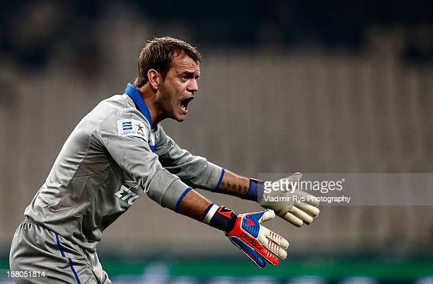 Roy Carroll of Olympiacos reacts during the Superleague match between Panathinaikos FC and Olympiacos Piraeus at OAKA Stadium on December 9, 2012 in...