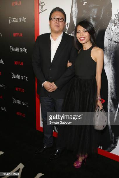 Roy Lee attends Death Note New York Premiere at AMC Loews Lincoln Square 13 theater on August 17 2017 in New York City