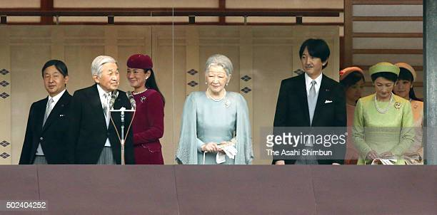 Royal family members attend the celebration session of the Emperor Akihito's 82nd birthday at the Imperial Palace on December 23 2015 in Tokyo Japan