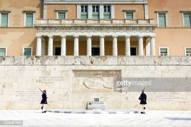 記念碑の無名戦士、シンタグマ広場、アテネ、ギリシャの墓でロイヤル ガード - シンタグマ広場 ストックフォトと画像