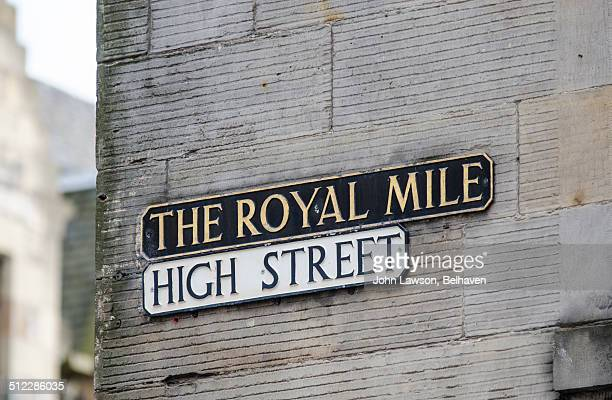 royal mile, high street sign, edinburgh, scotland - holyrood palace stock pictures, royalty-free photos & images
