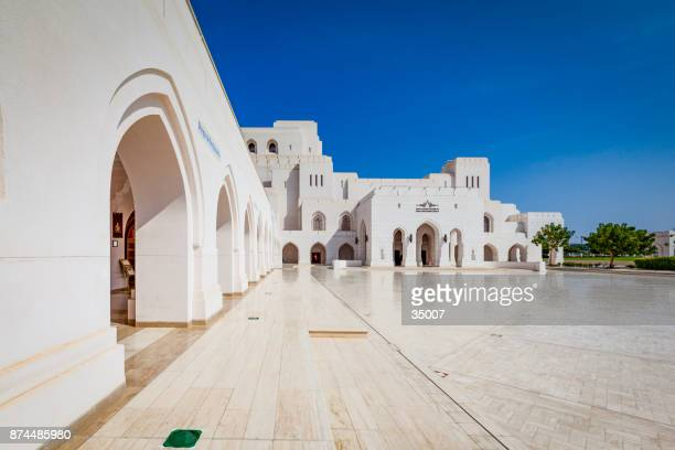 royal opera house, muscat, oman - muscat governorate stock pictures, royalty-free photos & images