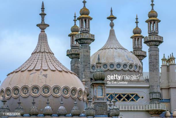 royal pavilion domes & minarets in brighton - 英国 ブライトン ストックフォトと画像