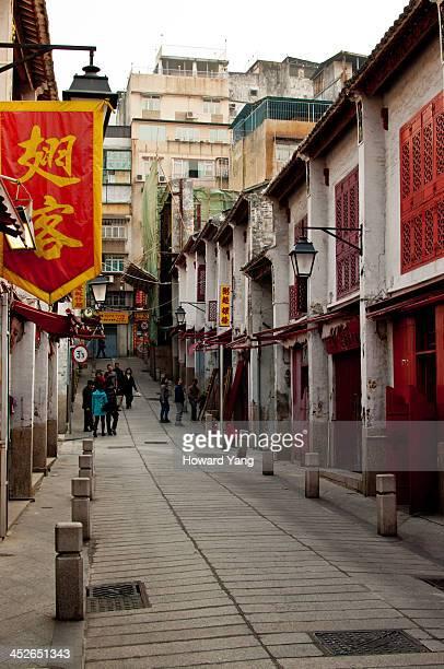 CONTENT] Rua da Felicidade Macau China January 2013