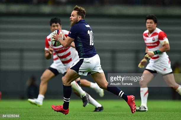 Ruaridh Jackson of Scotland runs with the ball during the international friendly match between Japan v Scotland at Toyota Stadium on June 18 2016 in...