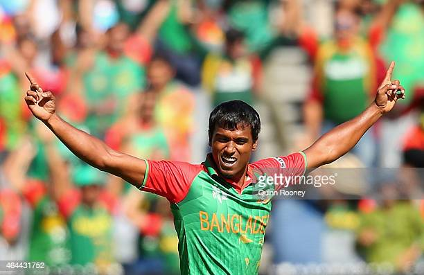 Rubel Hossain of Bangladesh celebrates getting the wicket of Lahiru Thirimanne of Sri Lanka during the 2015 ICC Cricket World Cup match between Sri...