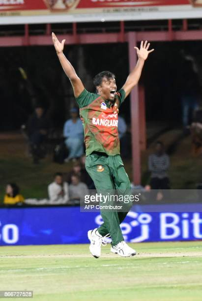 Rubel Hossain of Bangladesh reacts during the first T20 international cricket match between South Africa and Bangladesh at The Mangaung Oval in...