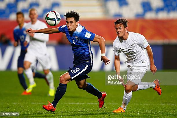 Rubio Rubin of the USA takes the ball past Deklan Wynne of New Zealand during the FIFA U20 World Cup New Zealand 2015 Group A match between New...