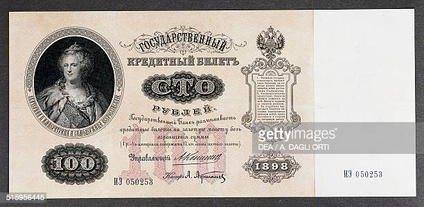100 rubles banknote obverse Catherine II Russia 19th century