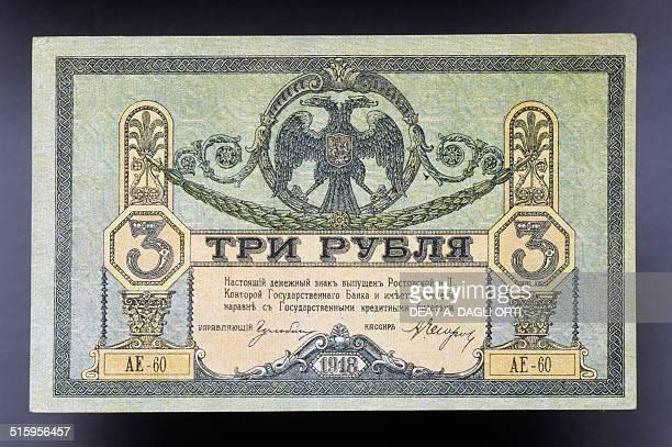 3 rubles banknote obverse twoheaded eagle cm 14x59 Georgia Russia 20th century