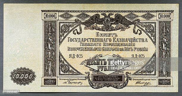10000 rubles banknote obverse twoheaded eagle South Russia 20th century