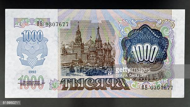 1000 rubles banknote reverse the church of St Basil and the Kremlin in Moscow Russia 20th century