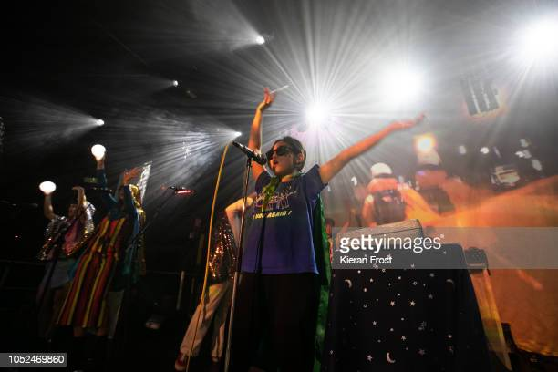 B Ruby and Orono Noguchi of Superorganism perform at The Academy on October 18 2018 in Dublin Ireland