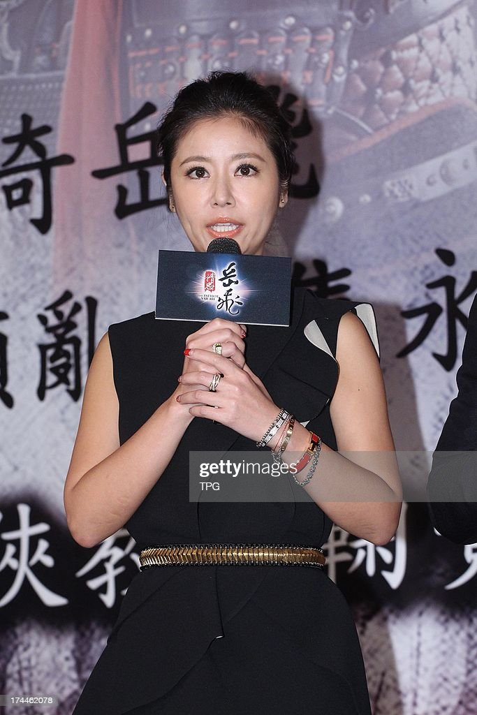 Ruby Lin at 'The Patriot Yue Fei' premiere press conference